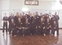 Black Belts, 1990.